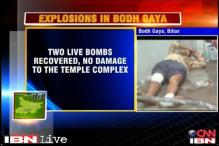 Video: 9 bomb blasts at Mahabodhi temple, 2 injured