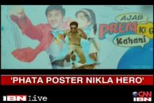 First look of Shahid Kapoor's 'Phata Poster Nikla Hero'