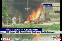 UP: Former BSP MLA, two aides shot dead in Azamgarh, protests erupt