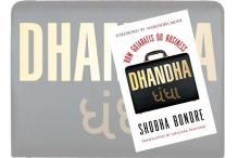 Every entrepreneur should read Dhandha