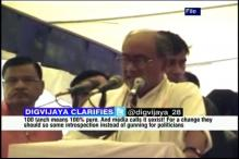Digvijaya hits back at critics for calling his remarks on Cong MP 'sexist'