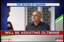 Will be assisting Roelant Oltmans: MK Kaushik