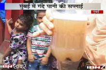 Mumbai: People forced to drink dirty, impure water