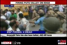 Pakistan expresses concern over violence in Kashmir