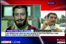 Watch: Actor Raza Murad talks about Pran