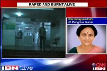 Rise in rape cases in UP a matter of concern: Rita Bahuguna Joshi