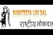 RLD 2-day state working committee meet to begin on Jul 30 in Vrindavan