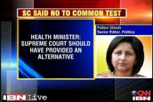 Govt to file review plea on SC order on common medical entrance