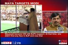 BJP slams Mayawati for attacking Modi, says she is 'opportunistic'