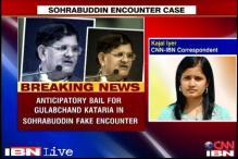 Sohrabuddin case: Gulab Chand Kataria gets anticipatory bail