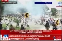 Solar panel scam: Kerala Assembly adjourned sine die