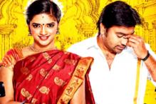 'Sonna Puriyadhu' review: This Tamil film is only funny in parts
