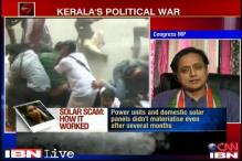 Solar panel scam: Tharoor says CM has taken steps; probe still on