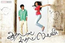 'Aadhalal Kadhal Seiveer' review: It's about careless romance