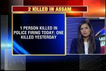 Assam: Violent protests erupt over demand of separate Karbi Anglong state, 2 killed