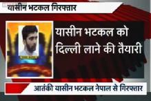 Yasin Bhatkal arrested after leads from Tunda: Sources