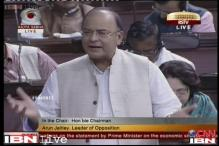 BJP dissatisfied with PM's statement on economy, walks out of LS