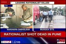 Activists protest murder of Narendra Dabholkar, demands probe