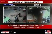 CCTV footage of assailants released in Dabholkar murder case