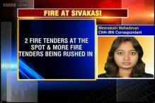Tamil Nadu: Fire breaks out at the cracker factory in Sivakasi