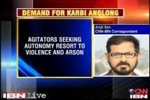 Assam: Protests over Bodoland, Karbi Anglong intensify, 2 dead