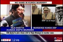 Kunda DSP murder: Raja Bhaiya to get clean chit, confirm CBI sources