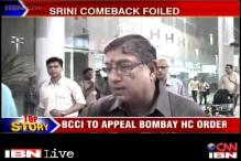 News 360: BCCI to appeal against the Bombay High Court's order in the Supreme Court