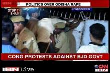 Odisha rape case: Political parties protest over minor girl's death, allege negligence