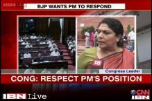 BJP wants PM to respond on every issue: Renuka Chowdhary
