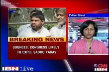 Sadhu Yadav likely to be expelled from Congress: Sources