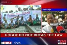 Assam: Bandh called for separate Bodoland, train services affected