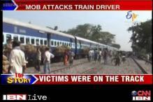 Bihar: 28 dead as train runs over pilgrims near Saharsa