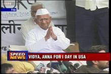 Anna, Vidya to walk the India Day Parade in Manhattan
