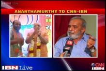 Watch: Modi an exhibitionist, authoritarian, says UR Ananthamurthy