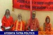 Ayodhya: 75 arrested as VHP's 84-Kosi Parikrama yatra march concludes today