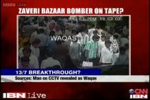 Were wrong people arrested by ATS in 2011 Mumbai serial blasts?