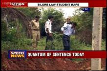 Bangalore court to pronounce punishment in NLS student gangrape case