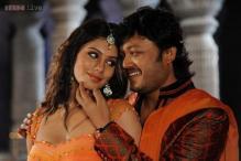 Kannada film 'Sakkare' to be released in October
