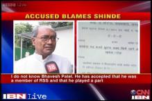 Digvijaya Singh refutes Ajmer blast accused charges