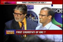 'Kaun Banega Crorepati 7' gets its first crorepati