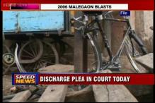 Malegaon blast: Court to decide on discharge plea filed by 9 accused today