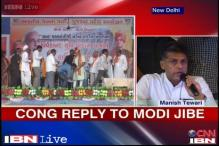 Modi's ABC starts from F for fake encounter, G for genocide: Congress