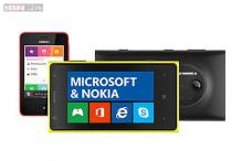 Full text of Microsoft's press release on Nokia acquisition