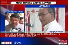 Congress hits out at Modi, says he is nothing more than hype