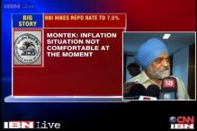 Rajan's statement shown RBI is concerned about inflation: Montek