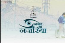 NGO to air inspiring stories of the visually impaired on TV