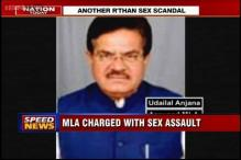 Rajasthan MLA Udai Lal Anjana booked for rape