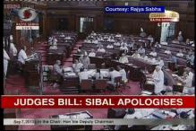 Sibal apologises to Opposition for hasty passage of Judicial Appointments Bill