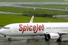 TN: Smoke billows from SpiceJet flight engine as it lands at Tuticorin