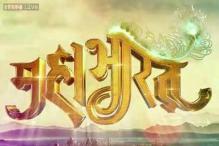 TV show 'Mahabharat' gets impressive opening